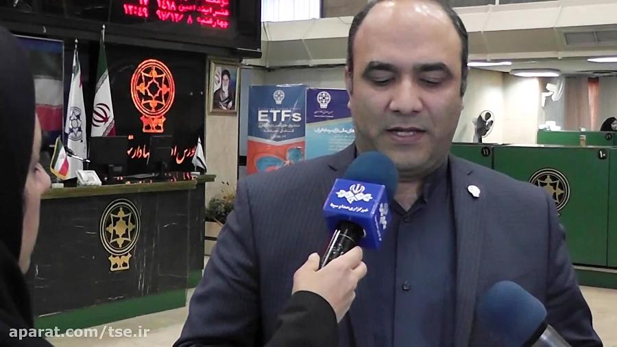 گزارش نماگرهای بورس تهران برای هفته منتهی به 8-12-97