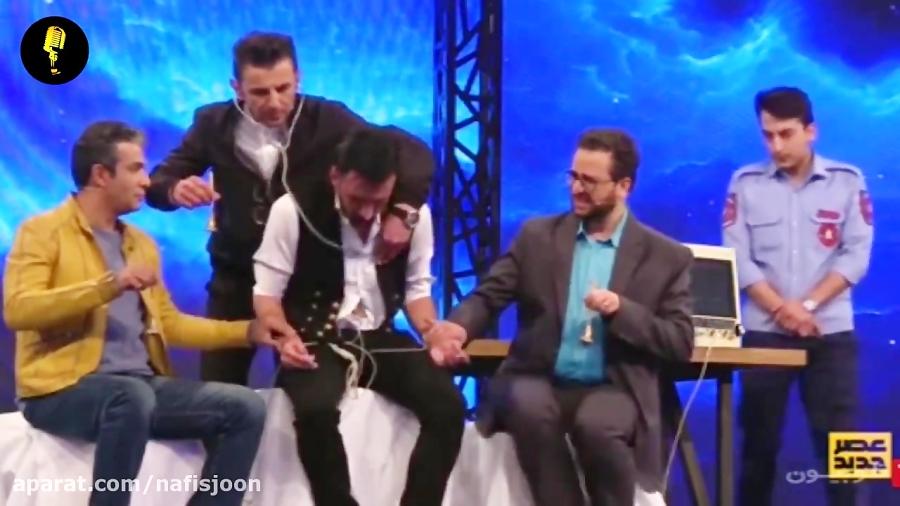 سوتی وحشتناک احسان علیخانی در قسمت چهارم مسابقه عصر جدید