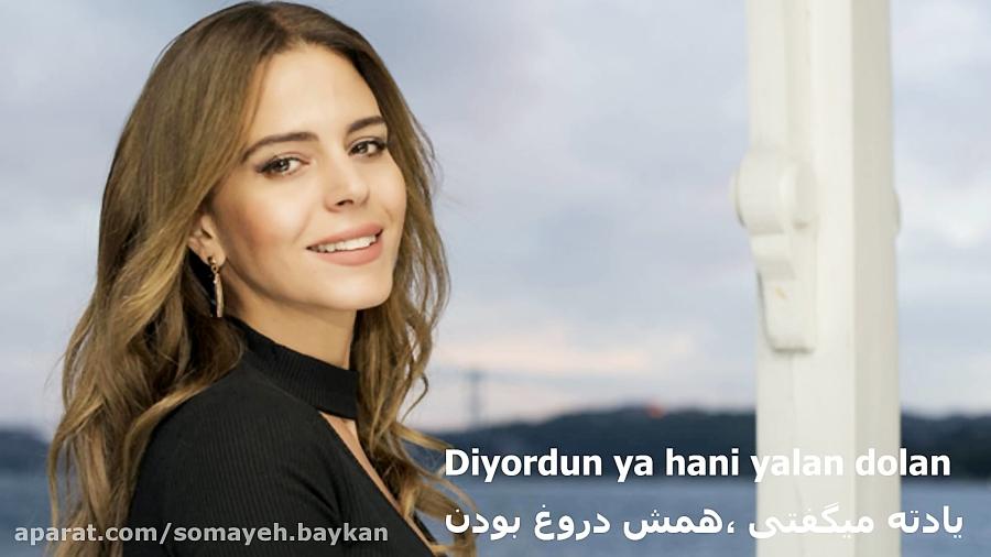 متن و ترجمه آهنگ یانکی از سیمگه خواننده ترکی همراه با عکس