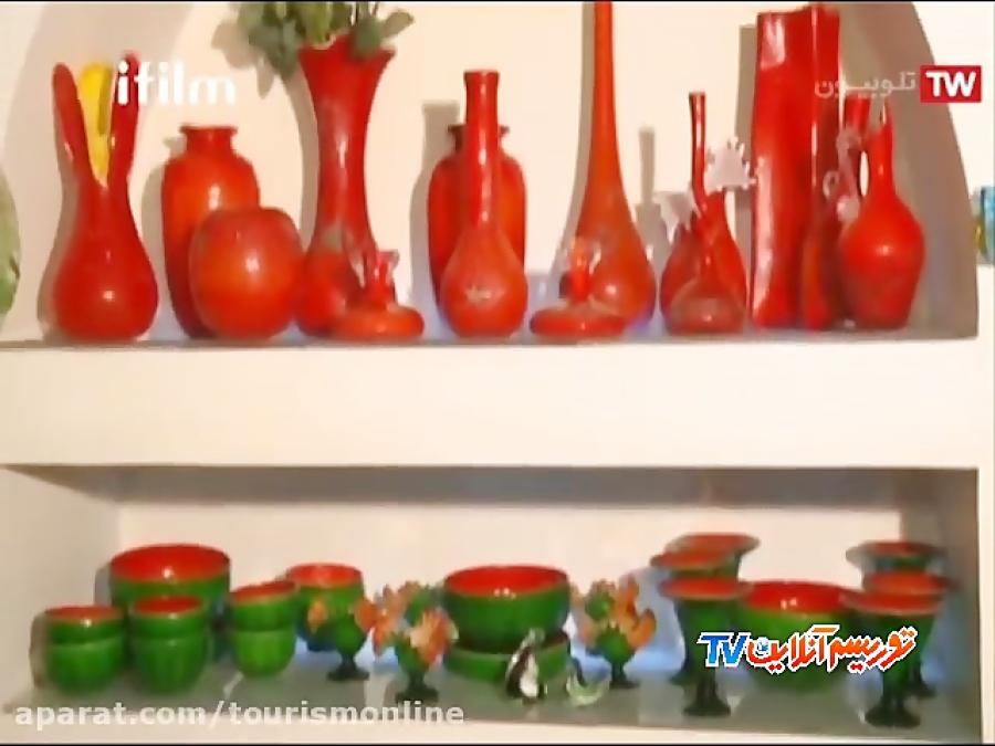 تاریخچه شیشه گری و ساخت ظروف شیشه ای (ایران شناسی)