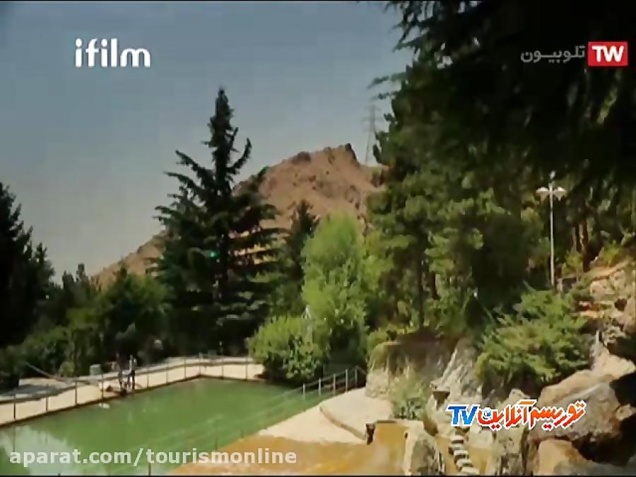 پارک جمشیدیه نیاوران (ایران شناسی)