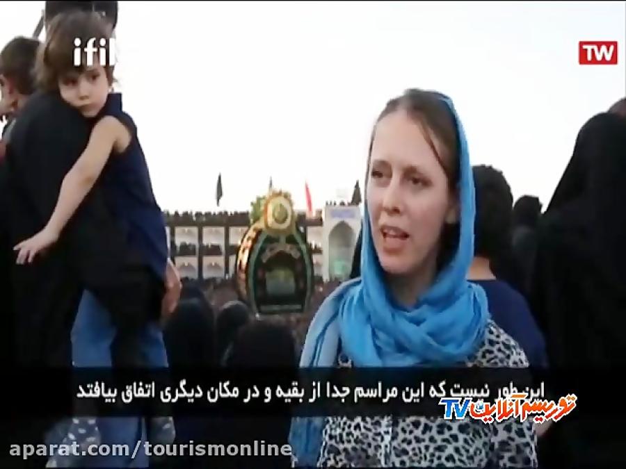 مراسم عزاداری محرم در شهر یزد (ایران شناسی)