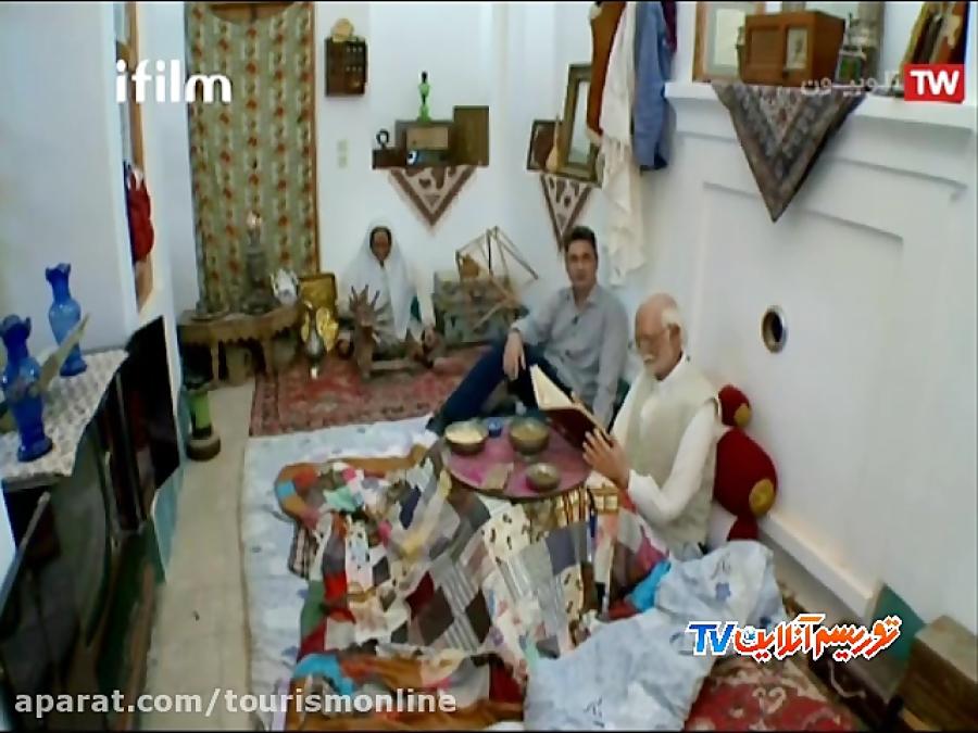 خانه تاریخی مهر پرور در شهر نجف آباد (ایران شناسی)
