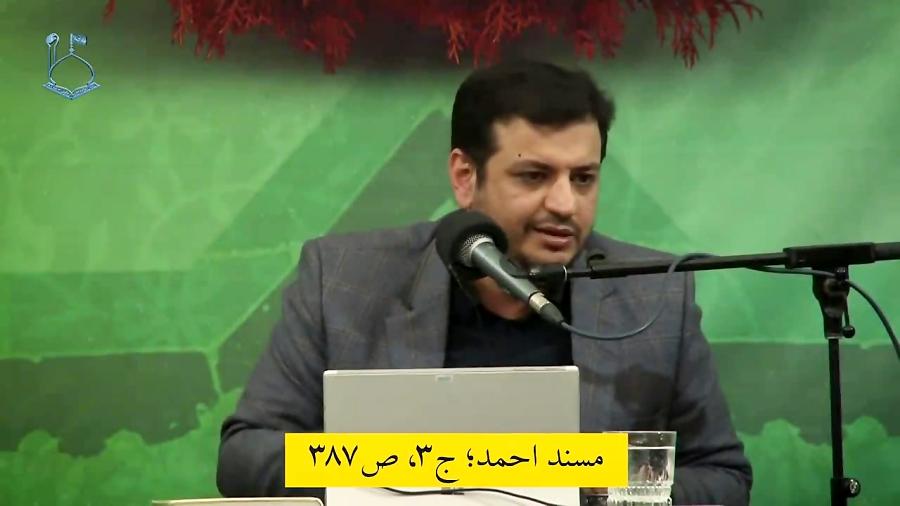 ناگفته هایی از جریان سازی یهود در صدر اسلام  - استاد علی اکبر رائفی پور