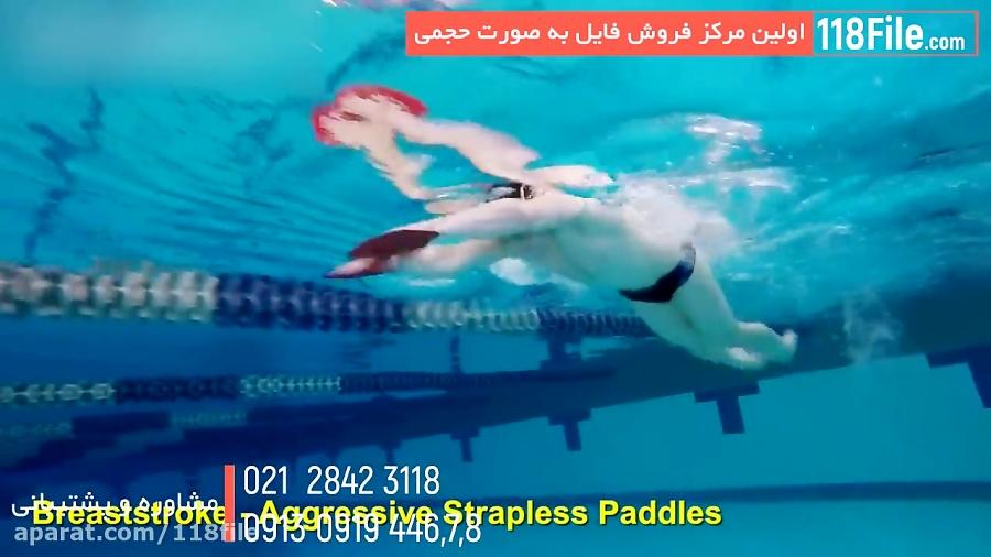 فیلم آموزش شنا پروانه از مبتدی تا حرفه ای