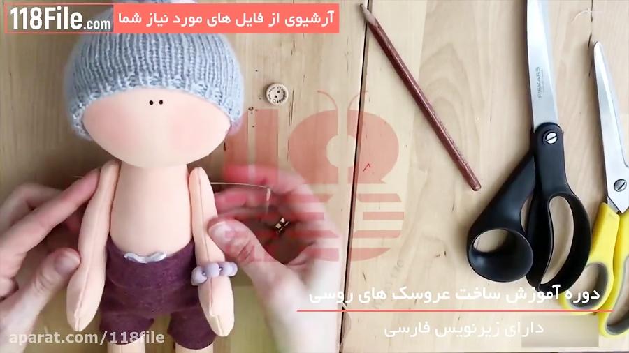 آموزش دوخت عروسک روسی با الگو-الگوی ساخت عروسک