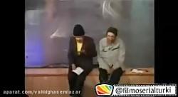 صمد و ممد - تفاوت عطسه ه...