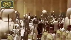 داستان حضرت موسی و فرعو...