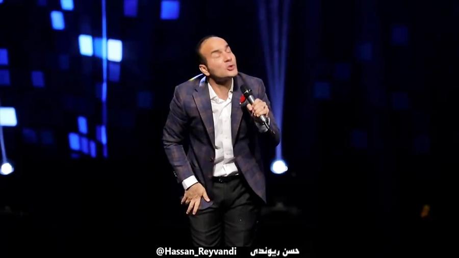 Hasan Reyvandi - Concert Selection - Part 6 | حسن ریوندی - گلچین کنسرت - بخش 6