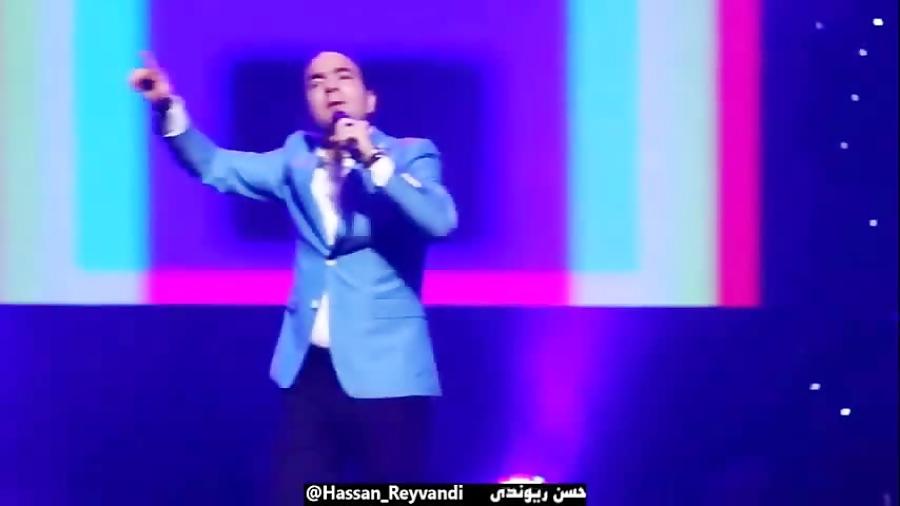 Hasan Reyvandi - Concert Selection - Part 1 | حسن ریوندی - گلچین کنسرت - بخش 1