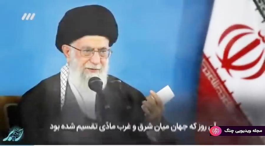 رهبر - بیانیه گام دوم انقلاب خطاب به ملت ایران - بخش دوم