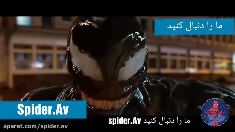 مرد عنکبوتی در ونوم ۲ حضور خواهد داشت