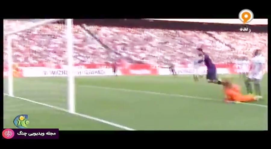 فوتبال 120 - نگاهی به هتریکهای تماشایی لیونل مسی