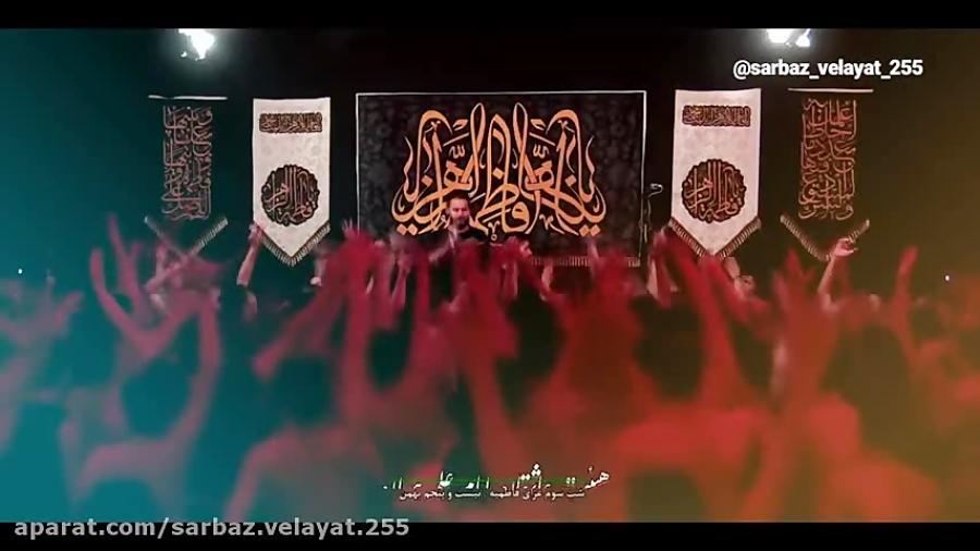 مداحی شور محمود عیدانیان با صدای کربلایی وحید شکری ✅ مثل بابامه حضرت علی
