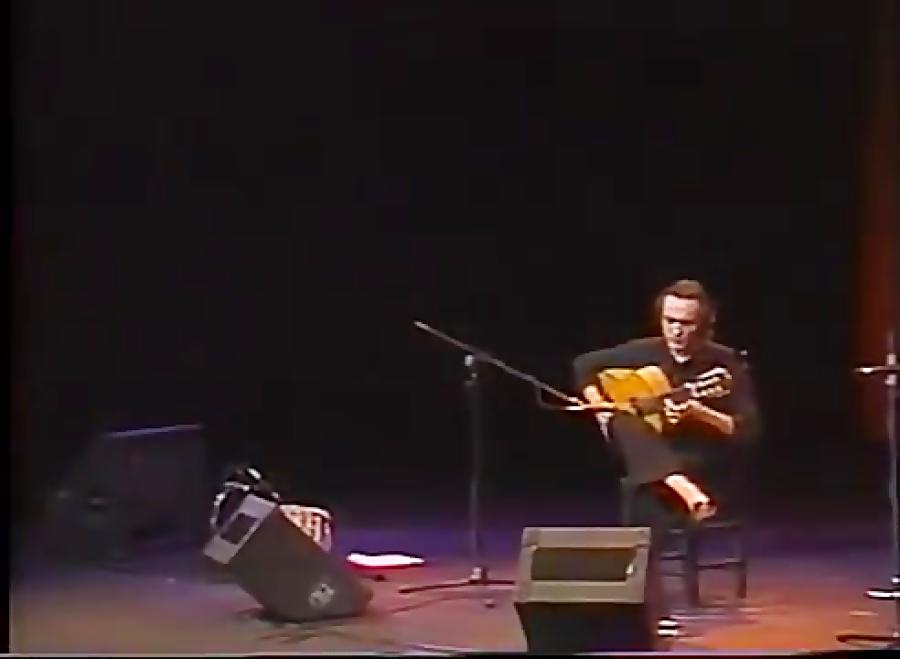 گیتار فلامنکو ویسنته آمیگو، مورنته (گرانائینا)