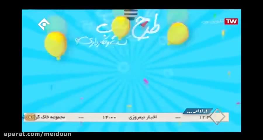 علی ساعدی مرفملکی - 4 اسفند - تولید نان بستنی