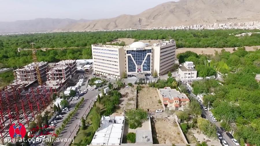 بیمارستان کوثر شیراز
