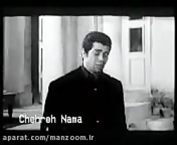 دیالوگی ماندگار در تاریخ سینمای ایران از بهروز وثوقی در فیلم قیصر