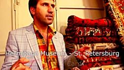 فرش دستباف اصفهان