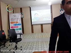 آموزش سخنرانی ، فن بیان و موفقیت در بندرعباس دوره24 قسمت دوم