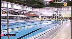 شنا - اختتامیه شانزدهمی...