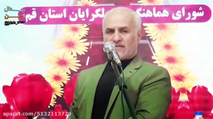 صحبت های طوفانی عباسی درباره ظریف
