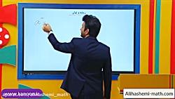 ویدیو آموزش فصل 3 ریاضی دوازدهم انسانی