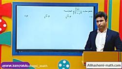 ویدیو آموزشی فصل سوم ریاضی دوازدهم انسانی درس 2