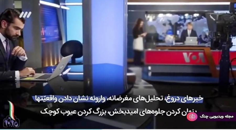 رهبر - بیانیه گام دوم انقلاب خطاب به ملت ایران - بخش پنجم