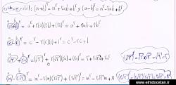 فیلم آموزش ریاضی دهم انسانی (مبحث اتحاد ها)