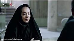 فیلم سینمایی آذر ، درخو...