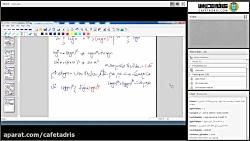 ویدیو درس ساختمان داده - جلسه دوم، بخش ۳