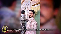 """مستند """"فقط زیبایی"""" شهید مدافع حرم مرتضی عطایی!"""
