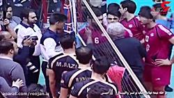لحظه کتک کاری شدید در لیگ والیبال ایران