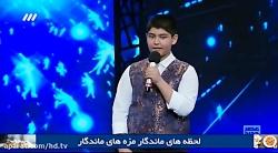 خوانندگی فرهان منصوری ...