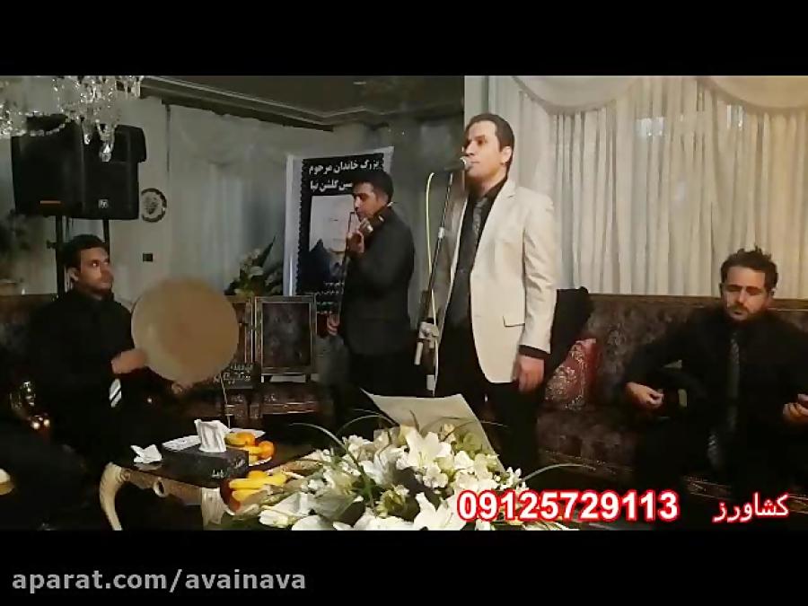 اجرای مراسم ترحیم عرفانی tarhimerfani.ir 09125729113