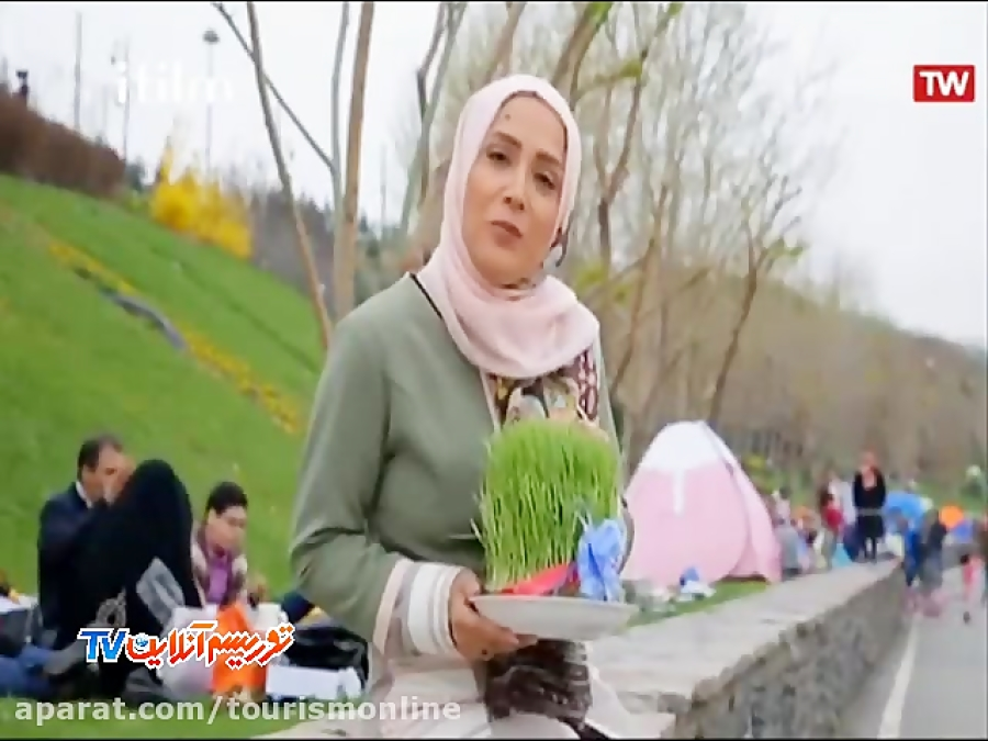 سیزده به در ایرانی (ایران شناسی)