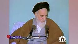 نظر امام خمینی(ره) درباره کمیته امداد امام(ره)