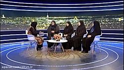 گزیده ای از برنامه « باهمستان » تاریخ پخش : 3 اسفند 97
