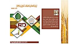 Dr. Ali Shahnavazi