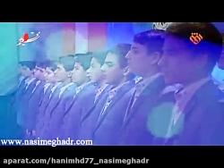 اجرای شبکه افق نوید امی...