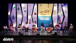 پارسا خائف و اجرای «سرخوشان مست» استاد شجریان   ❤️ 2018