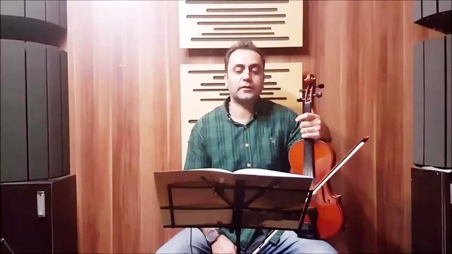 دانلود اجرای کتاب اول هنرستان ویولن روحالله خالقی ایمان ملکی صوتی