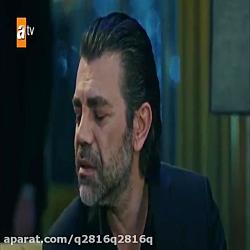فیلم ترکی عاشقانه زیبا غمگین