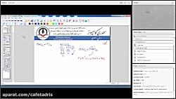 ویدیو درس معماری کامپیوتر - جلسه اول، بخش ۲
