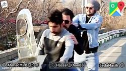 کلیپ طنز ایرانی خندهدار و جالب