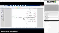 ویدیو درس ساختمان گسسته - جلسه اول، بخش ۱