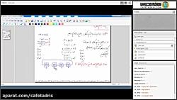ویدیو درس معماری کامپیوتر - جلسه سوم، بخش ۱