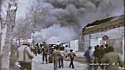 مستند روزهای سرنوشت_قسمت 10_پخش پیام پیروزی انقلاب از رادیو و تلویزیون ایران