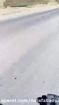 نجف آباد نیوز